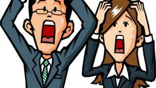悪徳弁護士や司法書士に要注意!債務整理で失敗しない事務所選び10のポイント