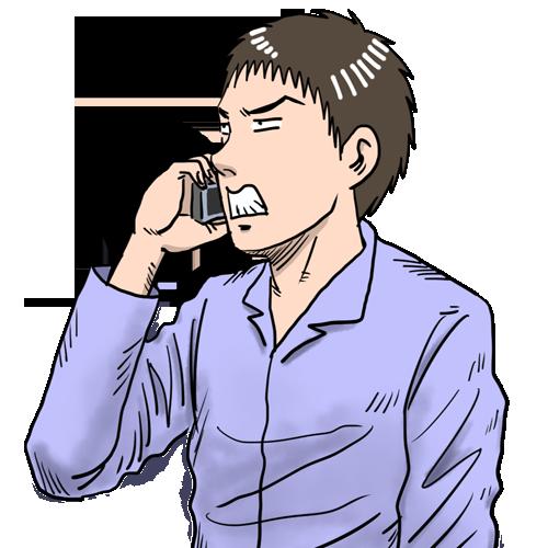 取引履歴の開示の電話